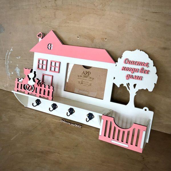 ключница домик с фото