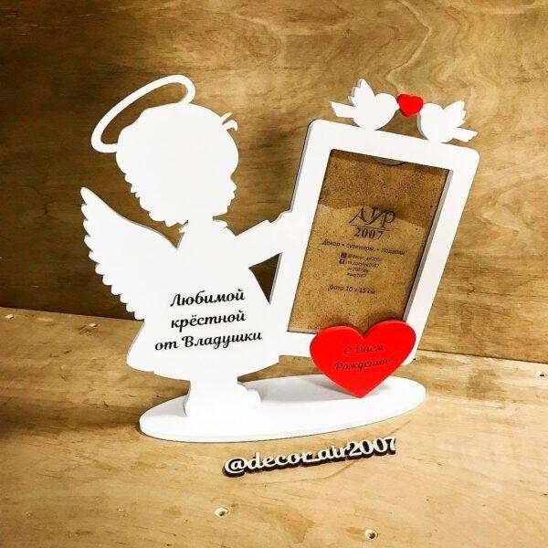 рамка ангел в подарок для крестной мамы купить с доставкой в минске, гомеле, могилеве