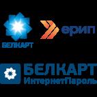 логотипы ерип белкарт