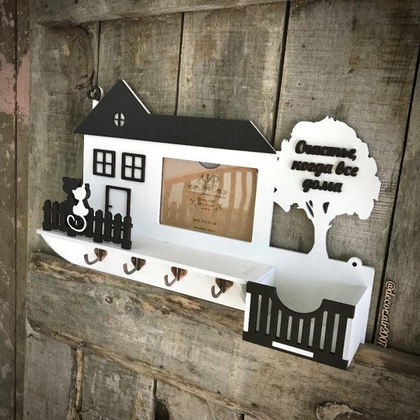 ключница домик с полочкой