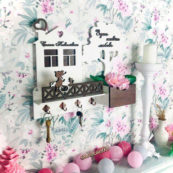 красивая белая ключница домик из дерева с котиками фото купить недорого с фамилией беларусь