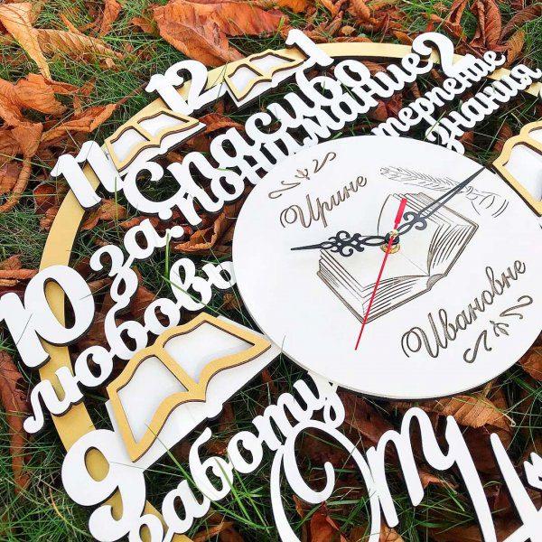 часы со стрелками и надписями для учителя в подарок из дерева с пожеланиями купить в беларуси