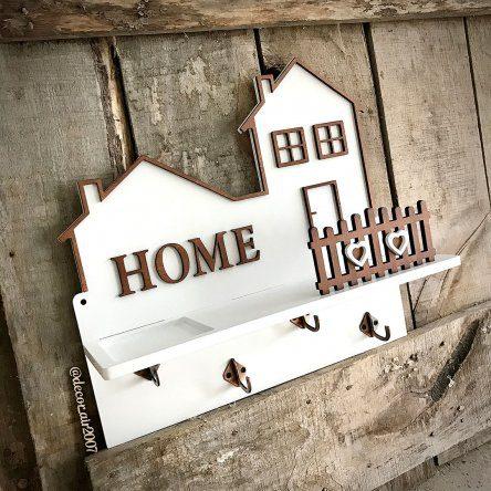 Ключница белая настенная «HOME Лайт»