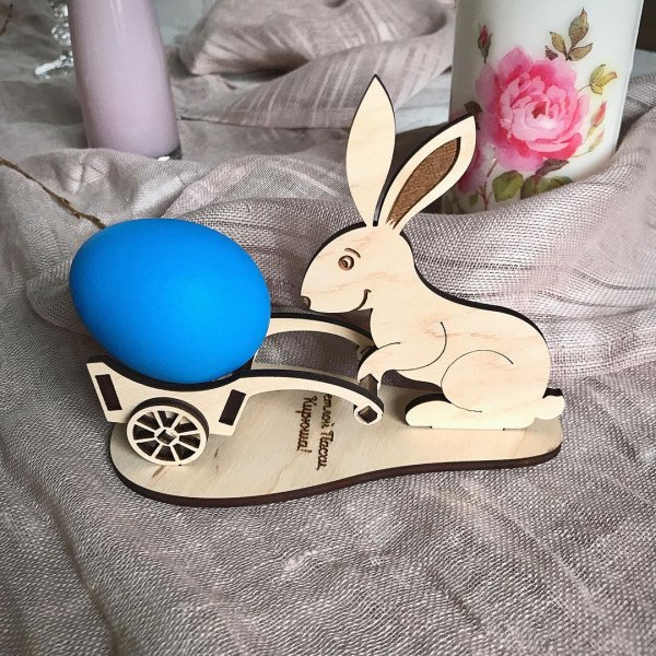 пасхальный подарок кролик с тачкой из дерева с именной гравировкой для ребенка купить недорого с доставкой