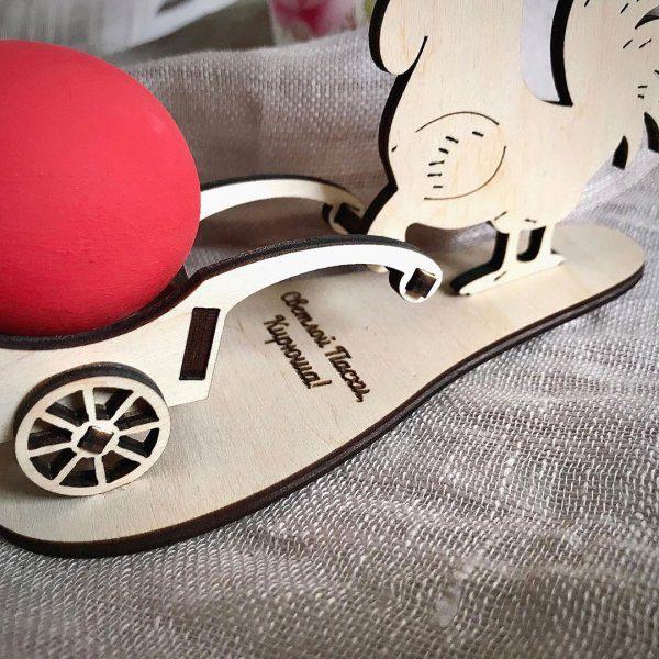 подставка под пасхальное яйцо с гравировкой курочка