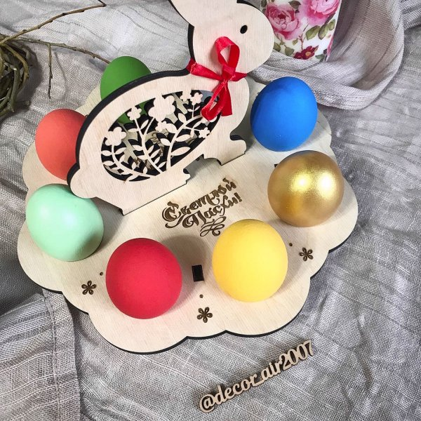 подставка для яиц на пасху купить недорого