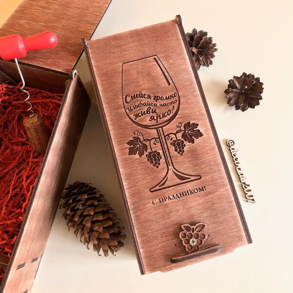 Коробка подарочная для винного бокала с гравировкой купить с доставкой по Беларуси