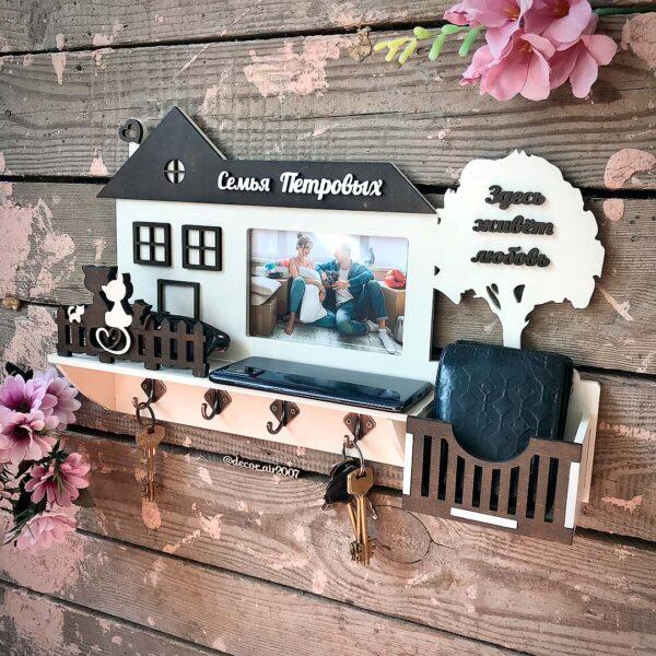 Ключница настенная домик с фоторамкой в молочном цвете с фамилией семьи в Минске с доставкой по Беларуси недорого