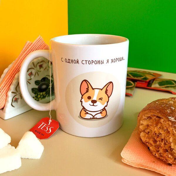 Купить кружку с корги в подарок с доставкой недорого в Минске