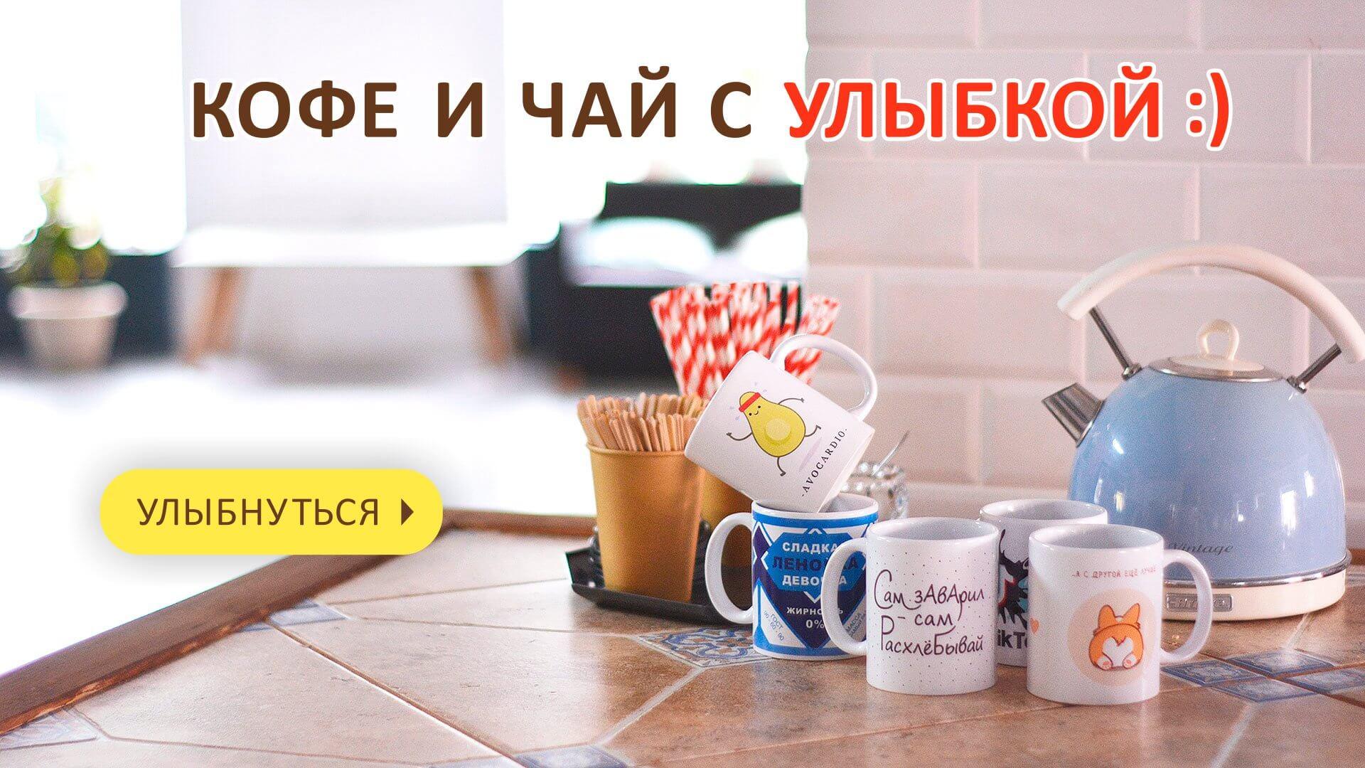 купить кружку в подарок с фото на день рождения подруге, парню, мужу, маме, бабушке, дедушке с доставкой в Минске, Гомеле, Могилеве, Бресте