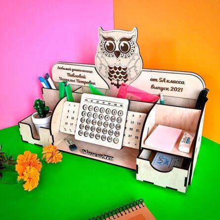 Настольный именной органайзер для учителя с календарем