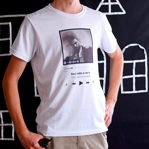футболка в подарок меломану с треком обложкой альбома музыкальный проигрыватель купить с доставкой